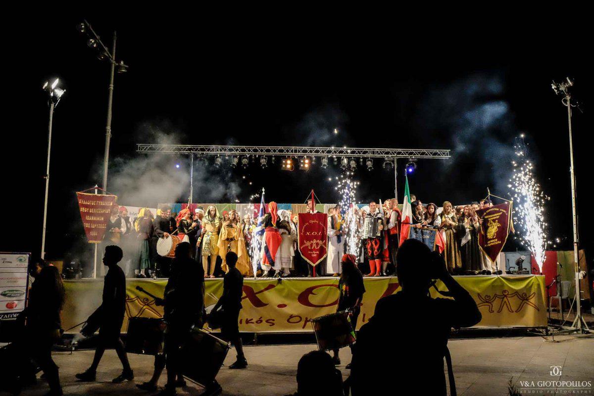 1ο Διεθνές Φολκλορικό Φεστιβάλ στα Ιωάννινα