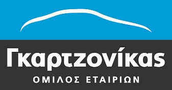 LOGO GARTZONIKAS_20_90