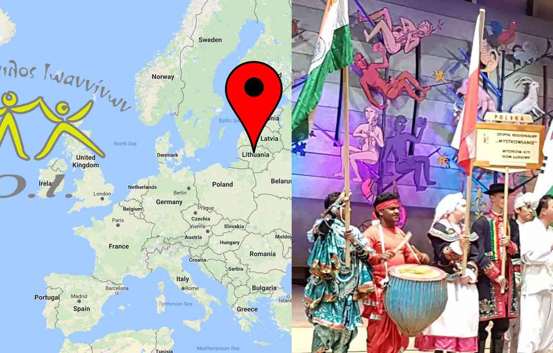 Ο ΧΟΙ σε Διεθνές Φεστιβάλ