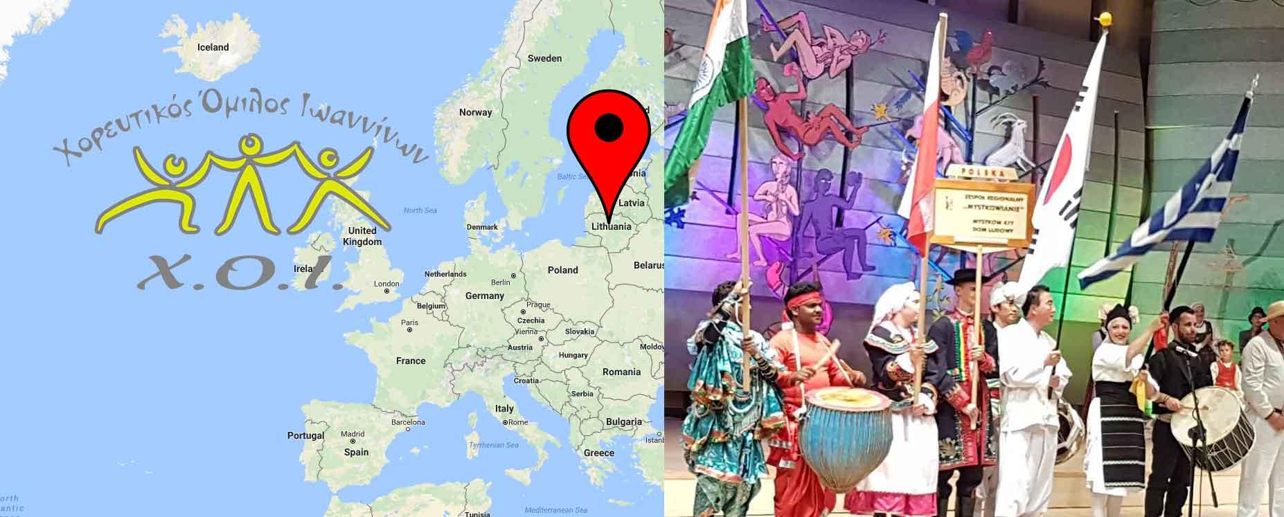 xoi-map-lithouania