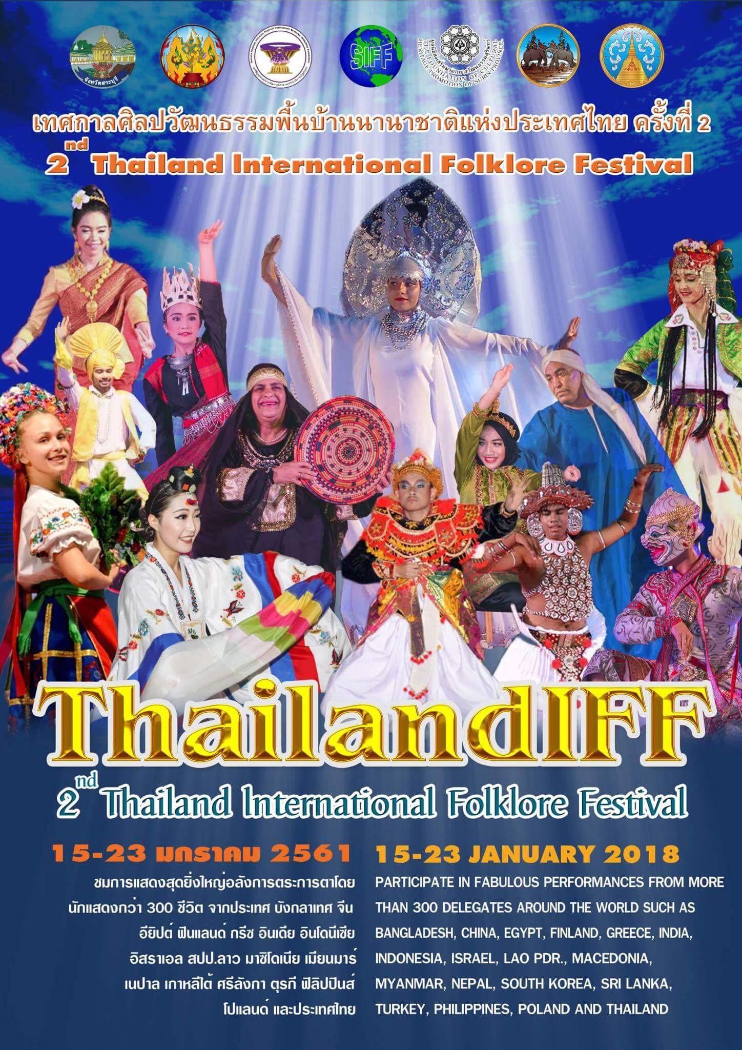xoi-thailand2