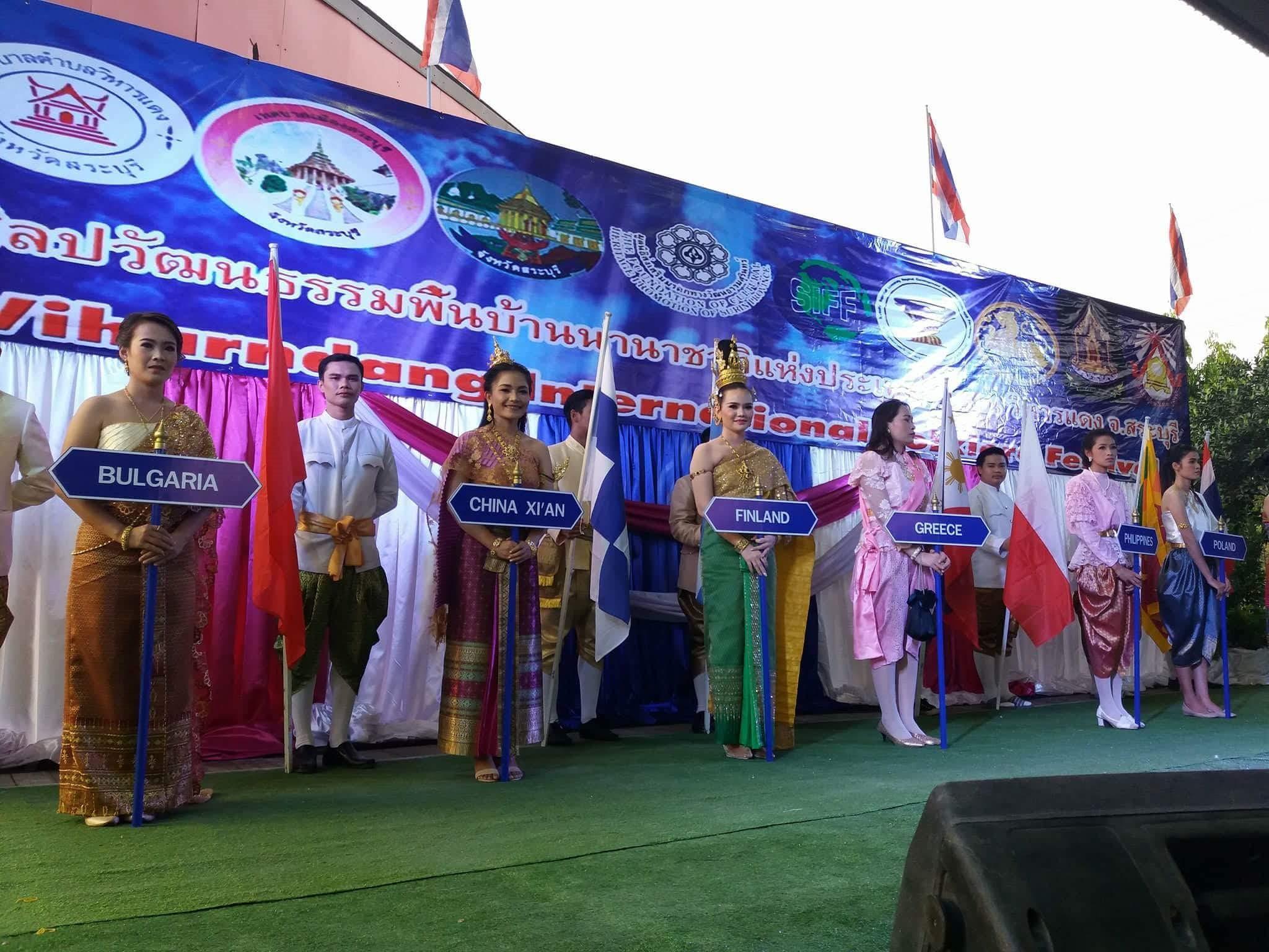 xoi-thailand4